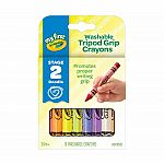 My First Tripod Crayons 8pk