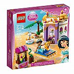 41061 - Disney Princess Jasmine's Palace